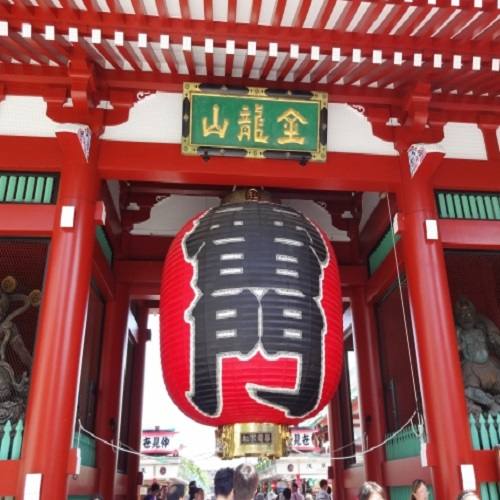 Traditional Tokyo! Weekday's City tour Image